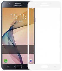 Защитное стекло ArmorStandart Full-Screen для Samsung J730 (J7-2017) White (14629)