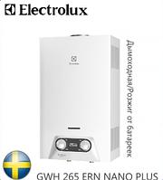 Газовая колонка ELECTROLUX GWH 265 ERN NANO PLUS.