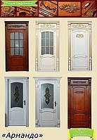 , Отделка для деревянных классических дверей