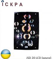 Газовая колонка ИСКРА JSD 20 LCD (круги). Украина.