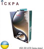 Газовая колонка ИСКРА JSD 20 LCD (инь-янь). Украина.