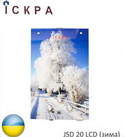 Газовая колонка ИСКРА JSD 20 LCD (зима). Украина.