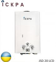 Газовая колонка ИСКРА JSD 20 LCD (белая). Украина.