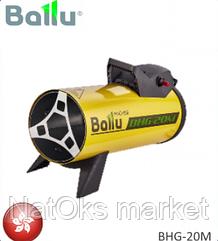 Тепловая газовая пушка BALLU BHG-20M. Гонконг.