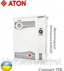 Газовый парапетный котел ATON Compact 7ЕВ. Украина.