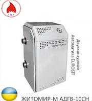 Газовый парапетный котел АТЕМ ЖИТОМИР-М АДГВ-10СН. Украина.