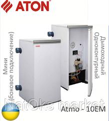 Газовый котёл АТОН Atmo - 10EМ (ATON АОГВ - 10ЕМ). Дымоходный. Одноконтурный. Мини.