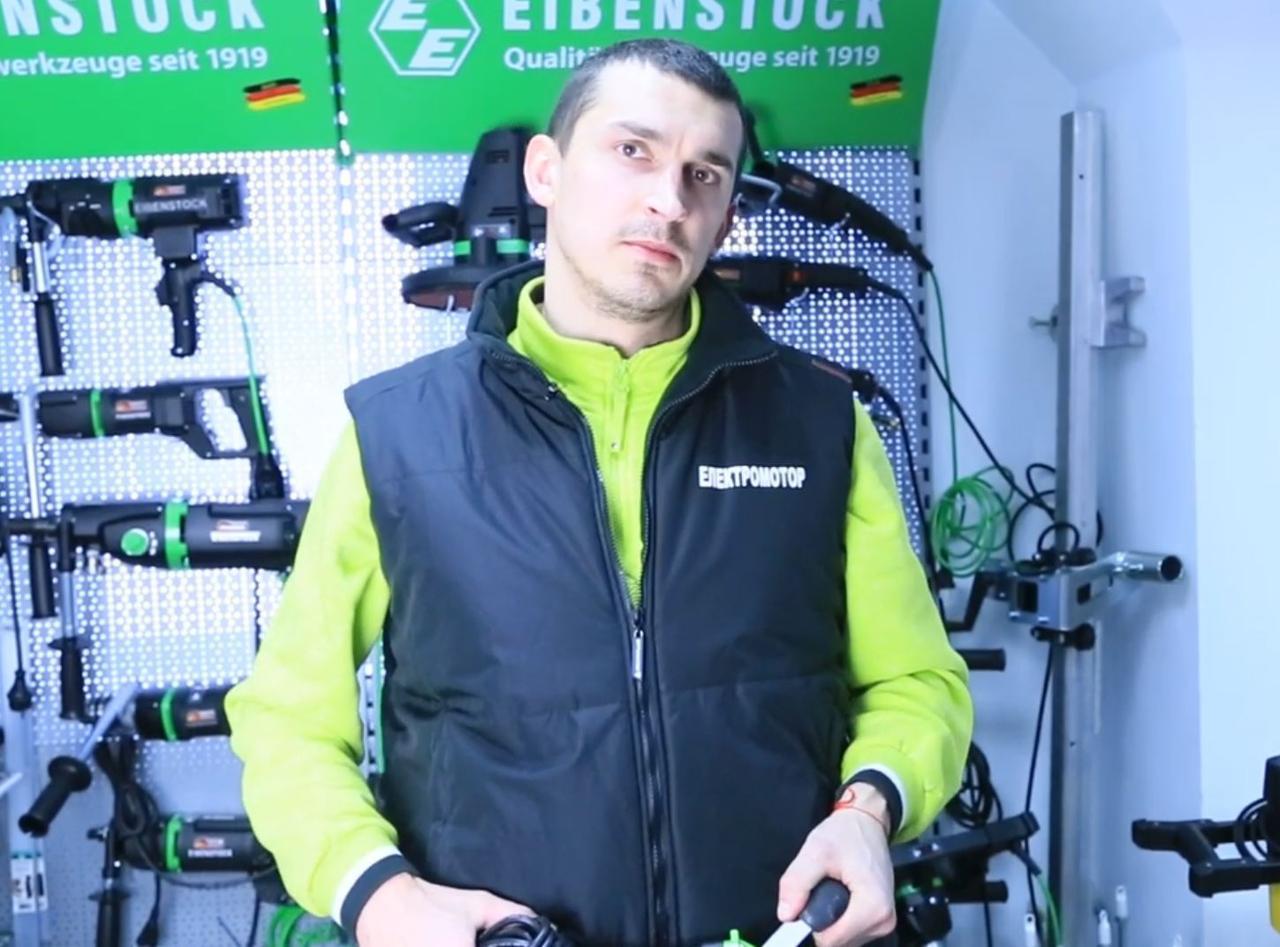 Шлифовальная машина по бетону Eibenstock EBS 120