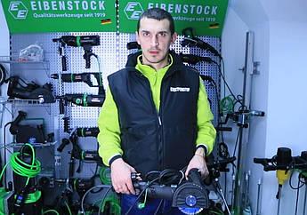 Штроборез Eibenstock EMF 125