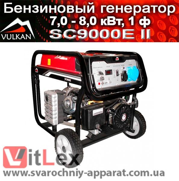 Генератор бензиновый Vulkan SC9000E   7 кВт бензиновая электростанция