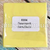 Полимерная глина Пластишка, №0104 лимонный, 75 г / Полімерна глина Пластішка, №0104 лимонний, 75 г