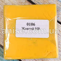 Полимерная глина Пластишка, №0106 желтый HR, 75 г / Полімерна глина Пластішка, №0106 жовтий HR, 75 г