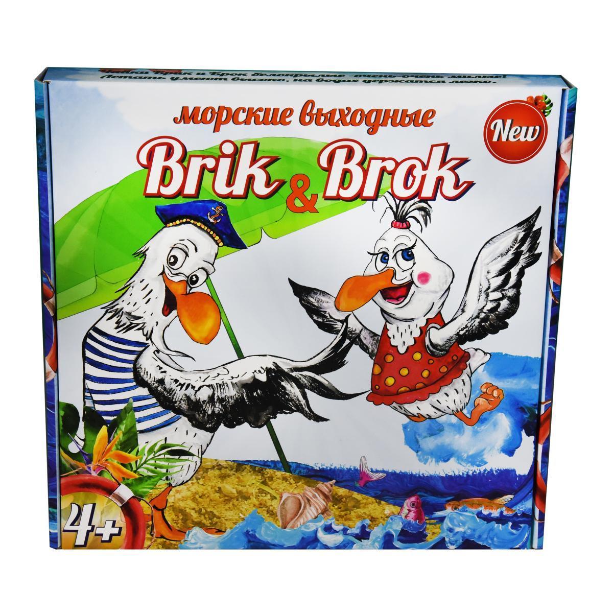"""Игра """"Морские выходные Brick and Brok"""", Стратег, 30202"""