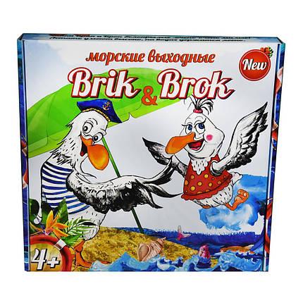 """Игра """"Морские выходные Brick and Brok"""", Стратег, 30202, фото 2"""