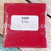 Полимерная глина Пластишка, №0109 рубин, 75 г / Полімерна глина Пластішка, №0109 рубін, 75 г