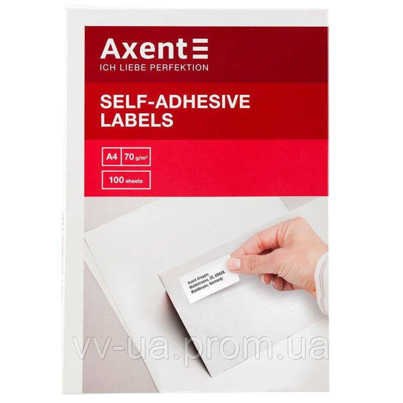 Самоклеящиеся этикетки Axent А4, универсальные - 21 штука на лист