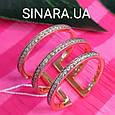 Серебряное кольцо 3 дорожки - Кольцо серебро с позолотой минимализм, фото 2