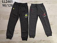 Спортивные брюки для мальчиков оптом, Sincere, 98-128 рр., арт. LL-2461