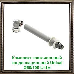 Комплект коаксиальный конденсационный Unical Ø60/100 L=1м