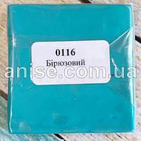 Полимерная глина Пластишка, №0116 бирюзовый, 75 г / Полімерна глина Пластішка, №0116 бірюзовий, 75 г
