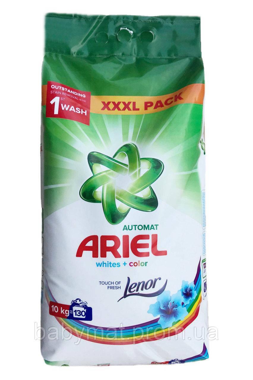 Усиленный универсальный стиральный порошок Ariel whites + color & Lenor 10кг 130 стирок Германия