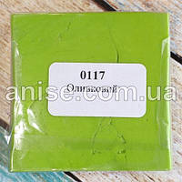 Полимерная глина Пластишка, №0117 оливковый, 75 г / Полімерна глина Пластішка, №0117 оливковий, 75 г