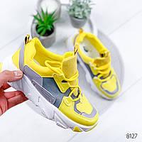 Кроссовки женские Rexton желтые , женская обувь