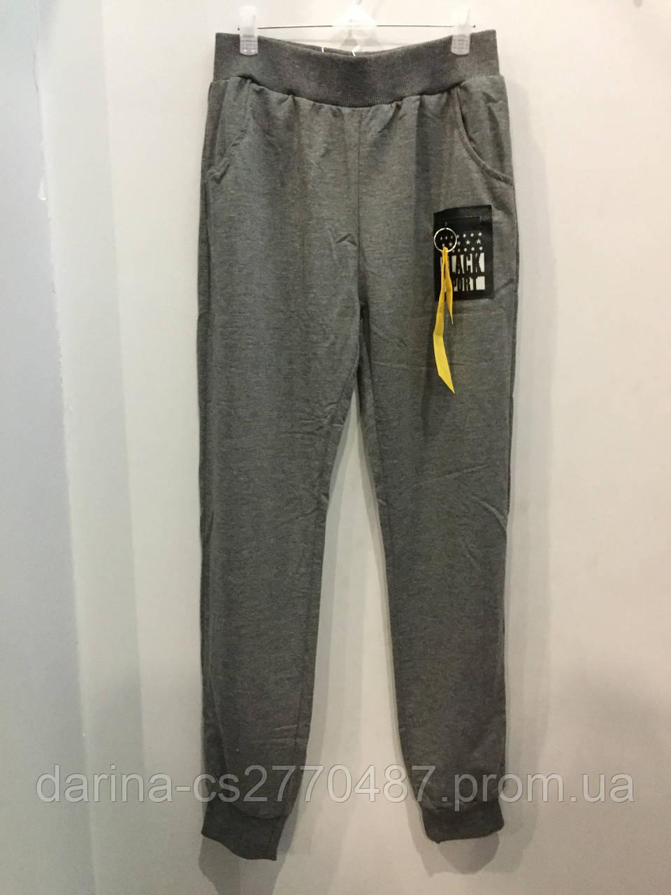 Спортивные штаны для мальчика подростка 146,152 см