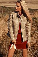 Женская бежевая демисезонная стеганная куртка , фото 1