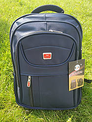 Рюкзак BOLICAI (Синий)