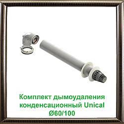 Комплект дымоудаления конденсационный Unical Ø60/100