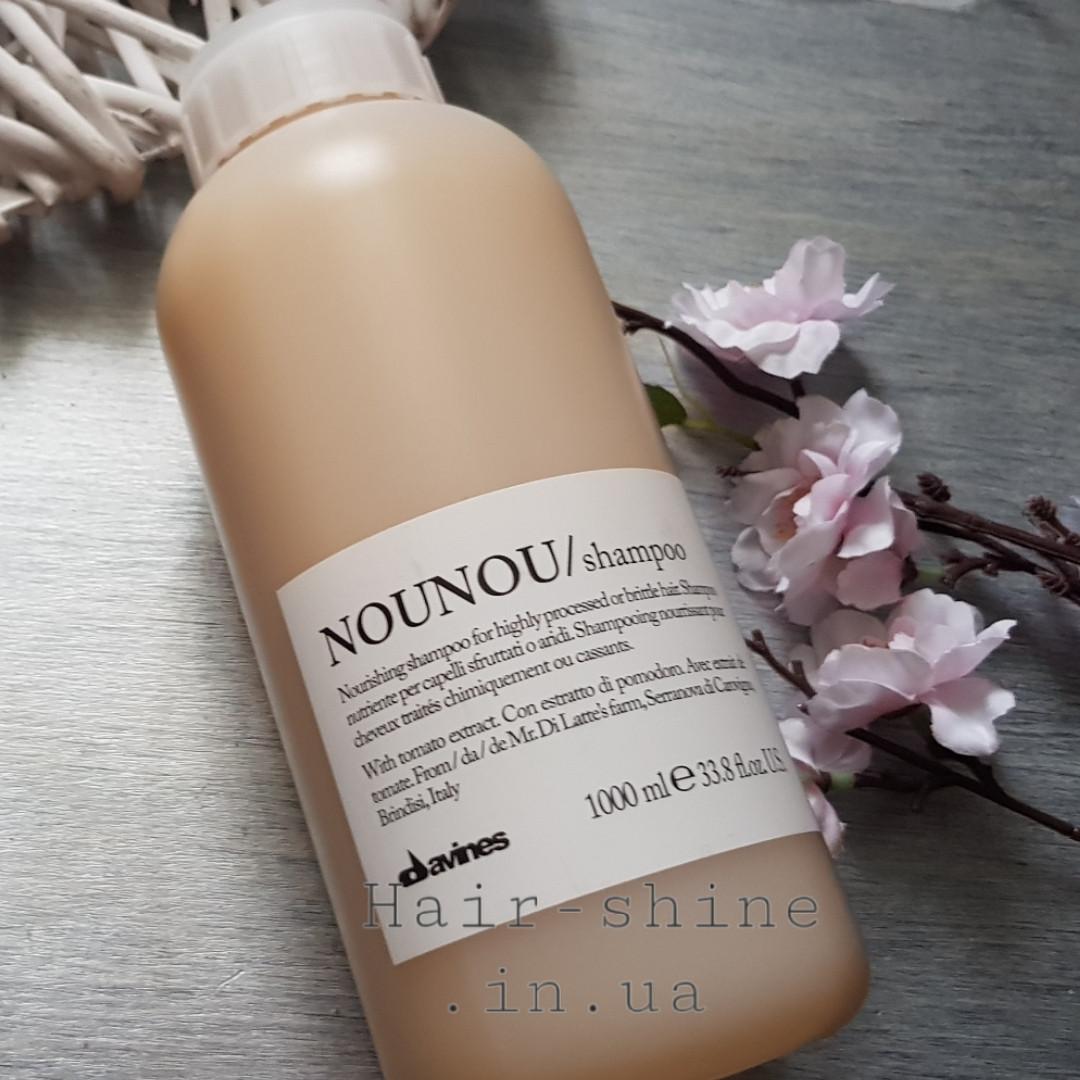 Питательный шампунь для уплотнения волос 1000 мл Davines Essential Haircare New NouNou Shampoo