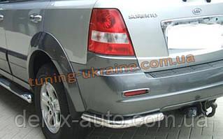 Защита заднего бампера уголки одинарные D60 на Kia Sorento 2002-2009