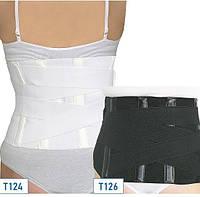 Бандаж поясничного отдела спины (фиксирующий/ женский)  Т124/ Т126