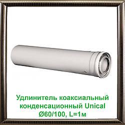 Удлинитель коаксиальный конденсационный Unical Ø60/100, L=1м