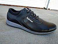 Мужские кожаные кроссовки больших размеров 46 - 50 р-р
