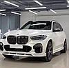 Тюнинг обвес BMW X5 G05 2019+ г.в.