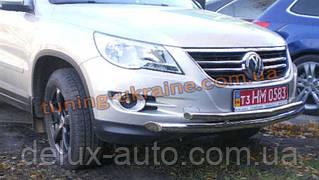 Защита переднего бампера труба двойная D60-42 на Volkswagen Tiguan 2008+