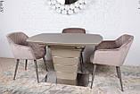 Обеденный стол ATLANTA 120/160х80 мокко сатин Nicolas (бесплатная доставка), фото 10
