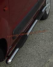Пороги боковые труба c накладной проступью (длинная база) D70 на Volkswagen T6