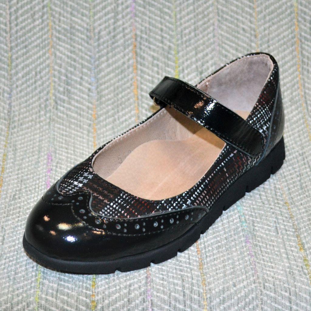 Туфлі-човники для дівчинки, Belali розміри: 34-36