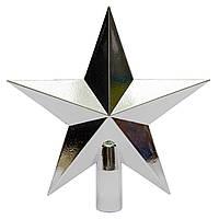 Верхушка-звезда, 20 см, пластик, серебро (030248-1)