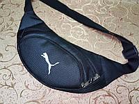 Сумка на пояс puma 600D/Спортивные барсетки сумка женский и мужские пояс Бананка оптом, фото 1