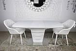 Раскладной стеклянный стол ATLANTA 120/160х80 белый Nicolas (бесплатная доставка), фото 6