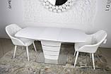 Раскладной стеклянный стол ATLANTA 120/160х80 белый Nicolas (бесплатная доставка), фото 7