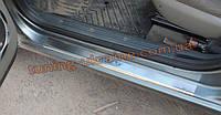 Накладки на пороги из нержавеющей стали для ВАЗ 1118 Калина