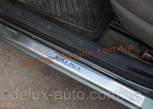 Накладки на пороги из нержавеющей стали для ВАЗ 1117 Калина