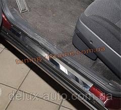 Накладки на пороги для ВАЗ 2170 PRIORA