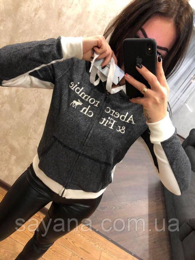 Женская стильная кофта