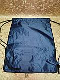 Сумка рюкзак-мешок nike сумка для обуви(только ОПТ ), фото 2